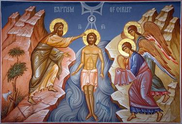 FIP : dimanche 12 janvier – Baptême du Seigneur